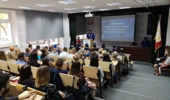 Tarnobrzeg: Trzeci rok akademicki w wydziale zamiejscowym Społecznej Akademii Nauk w Łodzi