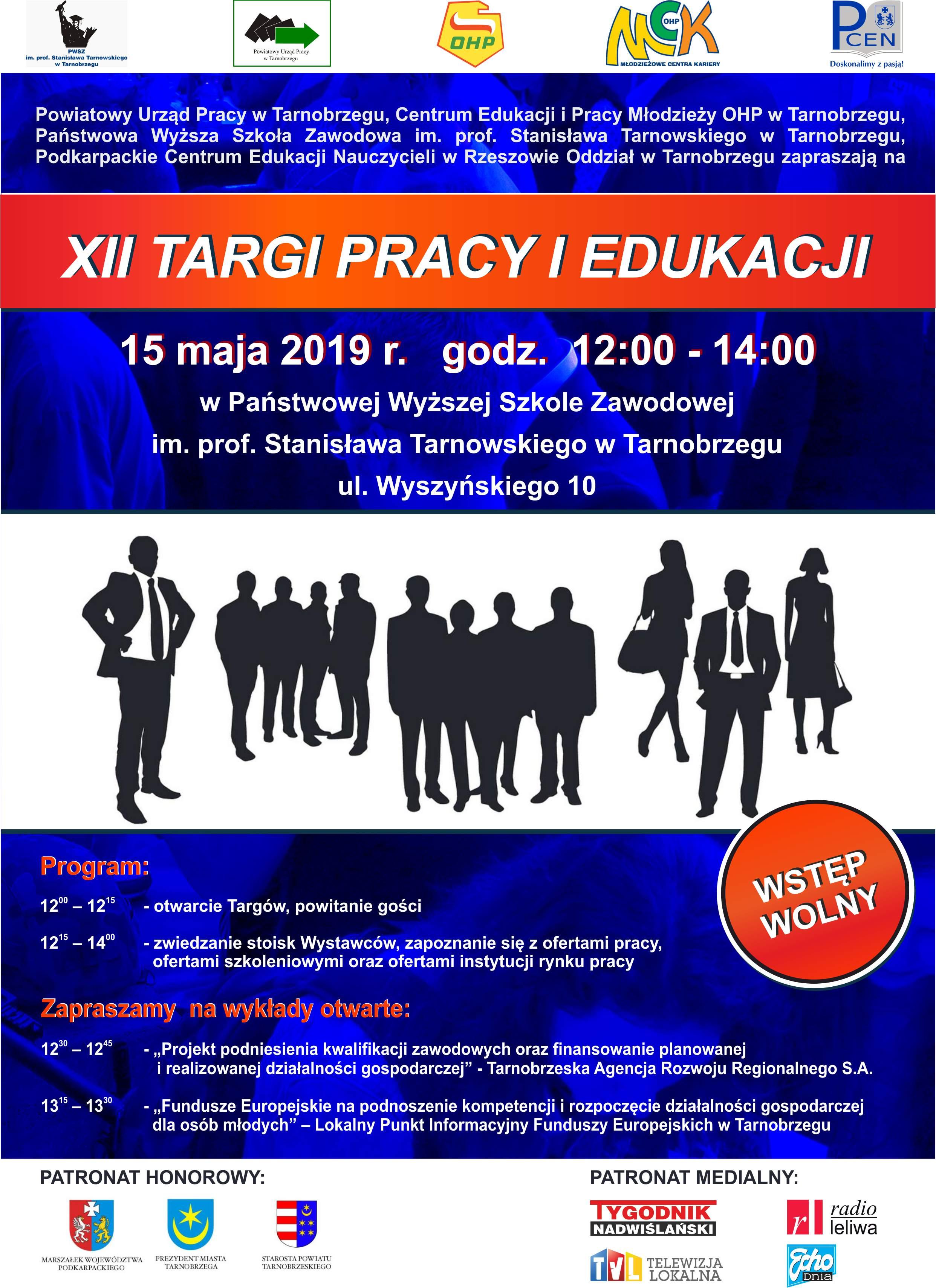 XII Targi Pracy i Edukacji. 15 maja PWSZ Tarnobrzeg.